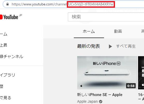 youtubeのチャンネル登録URLを作成する手順