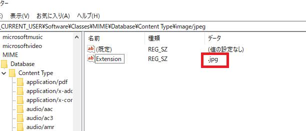 jfifではなくjpgで保存される設定への変更手順