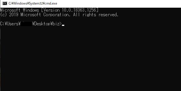 画像保存時に.jfifになったファイルを.jpgに一括変換する手順