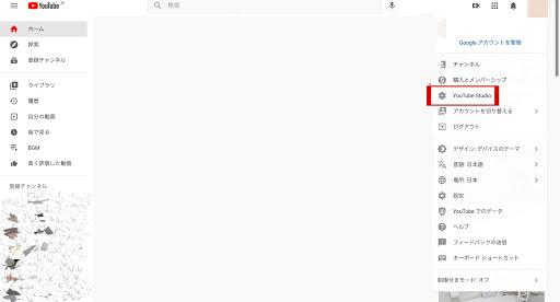YouTubeのコメントを非表示にする手順