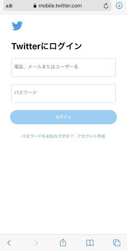 Twitterのセンシティブ設定を解除してツイートを表示する方法