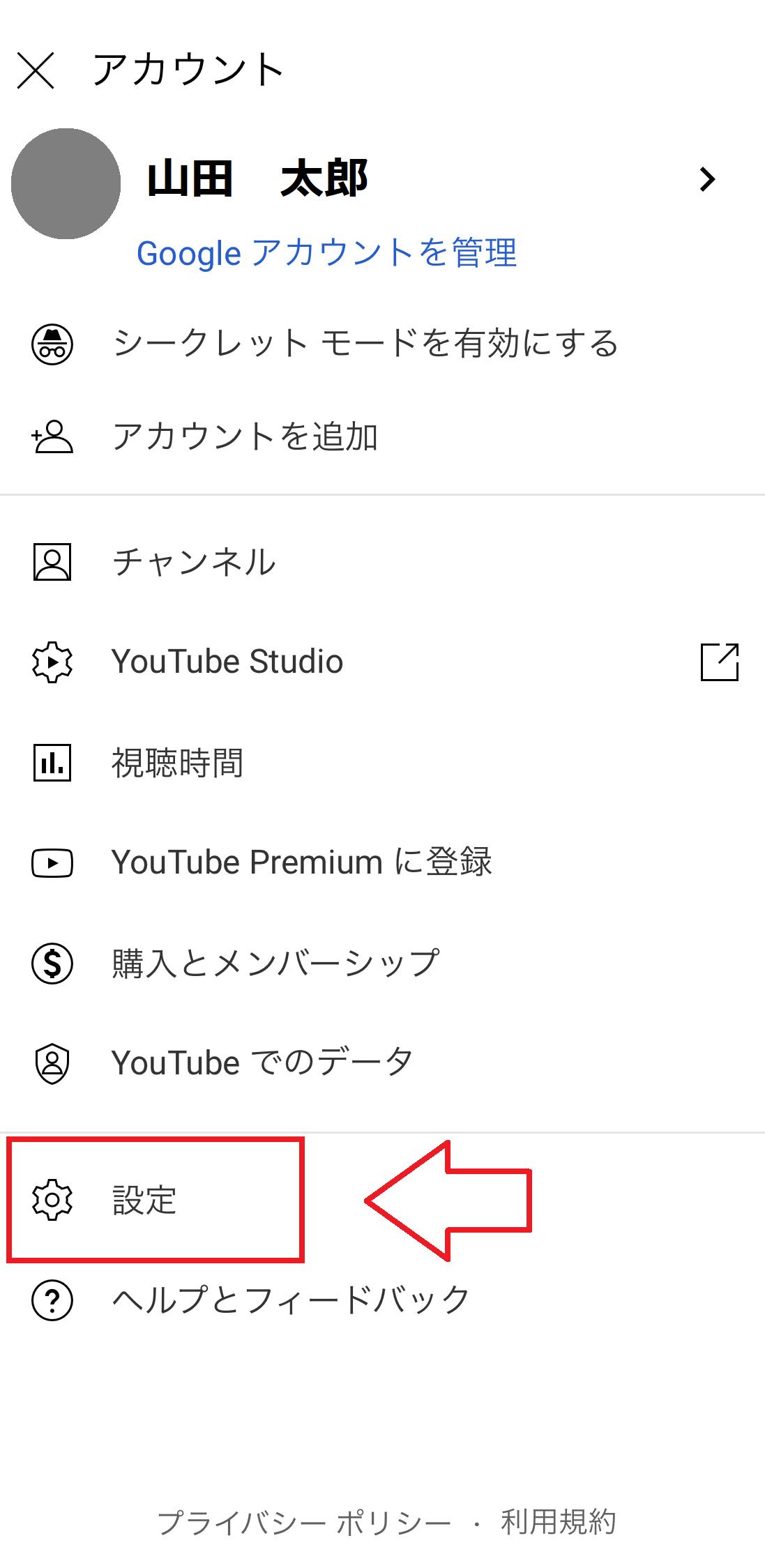 【2021年版】YouTubeでコメントが表示されない原因と対処法