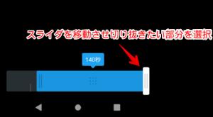 Twitterで140秒以上の動画を投稿する手順