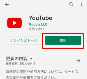 YouTubeにログインできない時の原因と対処法