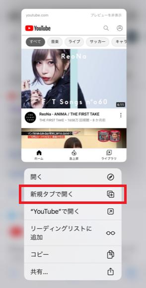 YouTubeをアプリではなくブラウザで開く方法&開かないときの原因