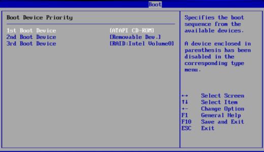 reboot and select proper boot deviceの原因と直し方まとめ